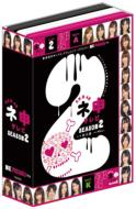 AKB48/Akb48 ネ申テレビ: シーズン 2 (Box)