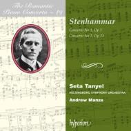 ピアノ協奏曲第1番、第2番 タニエル、マンゼ&ヘルシングボリ交響楽団