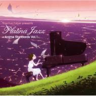 Platina Jazz -Anime Standards Vol.1