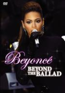 Beyond The Ballad