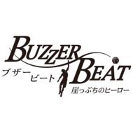 Buzzer Beat-Gakeppuchi No Hero-Dvd-Box