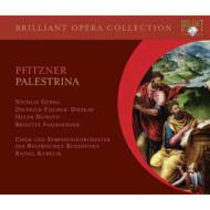 歌劇『パレストリーナ』全曲 クーベリック&バイエルン放送響、ゲッダ、ドナート、他(1973 ステレオ)(3CD)