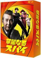 �ؗ�Ȃ�X�p�C DVD-BOX