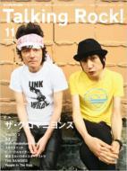 Talking Rock! 2009年 11月号