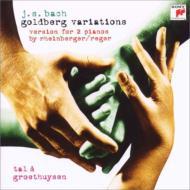 ゴルトベルク変奏曲(ラインベルガー&レーガー編2台ピアノ版)