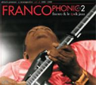 Francophonic Vol.2: フランコフォニック 第2集