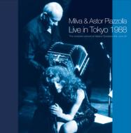 Live In Tokyo 1988