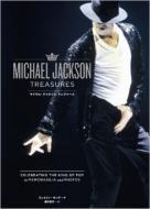 Michael Jackson/マイケル・ジャクソン・トレジャーズ (Ltd)
