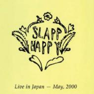 Live In Japan, May 2000