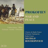 『戦争と平和』全曲 ロストロポーヴィチ&フランス国立管、ヴィシネフスカヤ、ゲッダ、他(1987 ステレオ)(3CD)