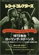 Magazine (Book)/レコードコレクターズ 2010年 10月号