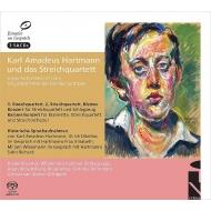 ハルトマン、カール・アマデウス(1905-63)/String Quartet 1 2 Kleines Konzert Kammerkonzert: Doelen Q Alphen / Sin