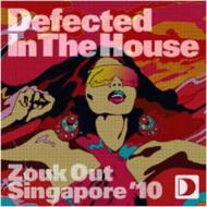 Defected In The House: Zouk Out Singapore 10