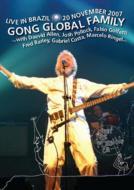 Live In Brazil 20 November 2007