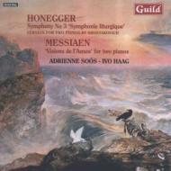 オネゲル:交響曲第3番(ショスタコーヴィチ編曲2台ピアノ版)、メシアン:アーメンの幻影 スース・ハーグ・ピアノ・デュオ