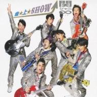 Kyuu Jou Show!! [Standard Edition]