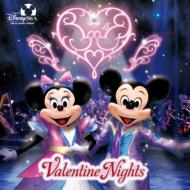 Tokyo Disneysea Valentine Nights