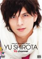 D-boys Boy Friend Series Special Yu Shirota: Yu Channel