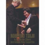 辻井伸行/世界が感動した奇跡のコンクール・ドキュメント(CD+DVD)
