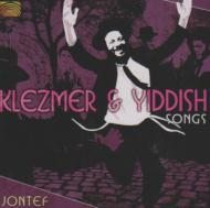 Klezmer & Yiddish Songs