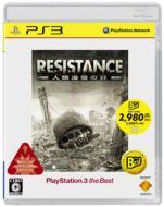 Game Soft (PlayStation 3)/Resistance(レジスタンス) 人類没落の日: ベスト版
