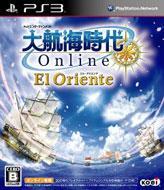 Game Soft (PlayStation 3)/大航海時代 Online: El Oriente