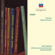 序曲集、ファゴット協奏曲 アンセルメ&スイス・ロマンド管、エラール