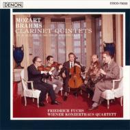 モーツァルト:クラリネット五重奏曲、ブラームス:クラリネット五重奏曲 F.フックス、ウィーン・コンツェルトハウス四重奏団