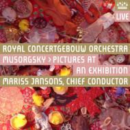 『展覧会の絵』 ヤンソンス&コンセルトヘボウ管弦楽団