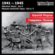 交響曲第3番『英雄的』、交響的アリア ティトフ&サンクト・ペテルブルク交響楽団、フリチョフ