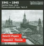 交響曲第2番『母国』、『赤軍運動』、映画『転機』への音楽 ティトフ&サンクト・ペテルブルク交響楽団