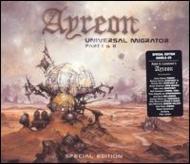 Universal Migrator 1 +2