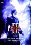 GACKT/Reborn + Visualive Arena Tour 2009 (+dvd)