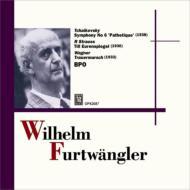 チャイコフスキー:『悲愴』(1937)、R.シュトラウス:ティル・オイレンシュピーゲル(1930)、他 フルトヴェングラー&ベルリン・フィル