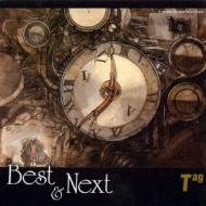 Best & Next