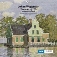 序曲『じゃじゃ馬ならし』、夏の生活、サウルとダヴィデ、フリスヨフの海の旅、他 ヘルムス&北西ドイツ・フィル