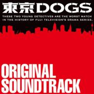 TOKYO DOGS Original Soundtrack