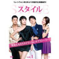 ローチケHMVドラマ/スタイル Dvd-boxI(Box)