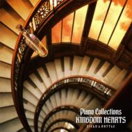 PIANO COLLECTIONS KINGDOM HEARTS / Bttle & Field