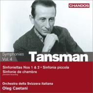 シンフォニエッタ第1番、第2番、シンフォニア・ピッコラ、室内交響曲 カエターニ&スイス・イタリア語放送管