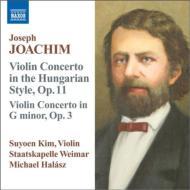 1楽章のヴァイオリン協奏曲、ヴァイオリン協奏曲『ハンガリー風』 キム・スーヤン、ハラース&シュターツカペレ・ヴァイマール