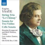 弦楽三重奏曲『シメイ』、2つのヴァイオリンのためのソナタ、無伴奏チェロ・ソナタ クラッゲルード、リー、メンセン、他