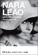 ナラ・レオン 美しきボサノヴァのミューズの真実 P‐Vine BOOKs