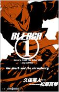 BLEACH letters from the other side new edition JUMP j BOOKS