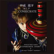 CONSECRATE STORY I 〜all song is