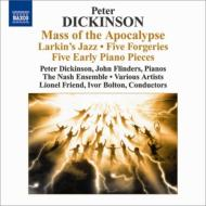 ヨハネの黙示録のためのミサ曲、他 アイヴォー・ボルトン&セント・ジェイムズ・シンガーズ、他