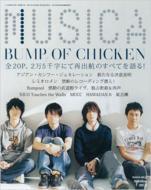 MUSICA 2009年 12月号