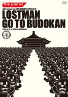 LOSTMAN GO TO BUDOUKAN (2DVD)