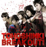 BREAK OUT! (+DVD)