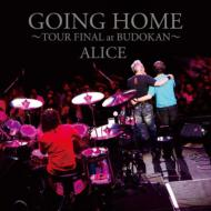 GOING HOME 〜TOUR FINAL at BUDOKAN〜